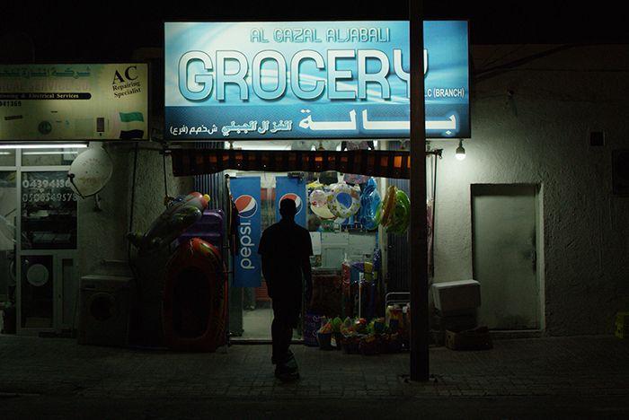 Neon Dreaming In Dubai – Sole Dxb Presents The Baqala