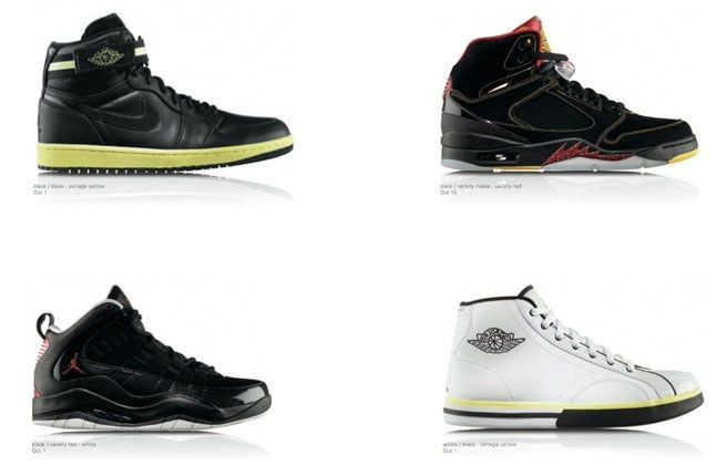 Jordan Lookbook Sneakers 1 1