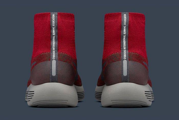 Nike Lunarepi Flyknit Gyakusou 7