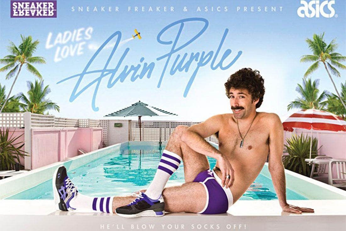 Sneaker Freaker Alvin Purple Poster