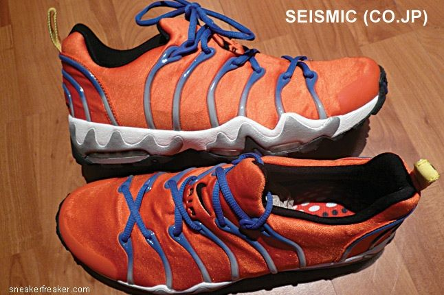 Seismic 4 1