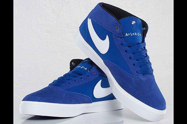Nike Omar Salazar Lr 17 1