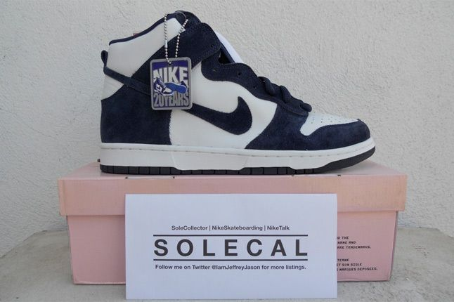 Nike Dunk Hi Sb 1 1