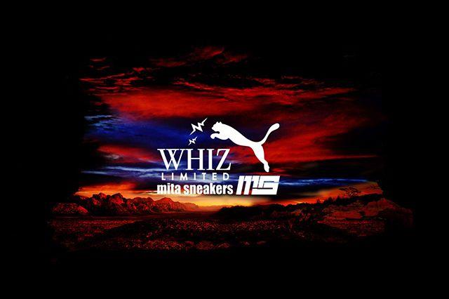 Mita Sneakers Whiz Puma Xt2 Plus 2