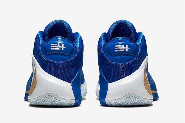 Nike Zoom Freak 1 Greece Heel