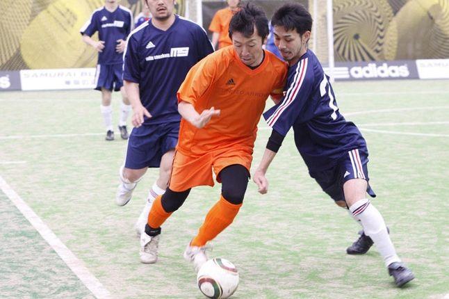 Adidas Toyko Adicup 25 1