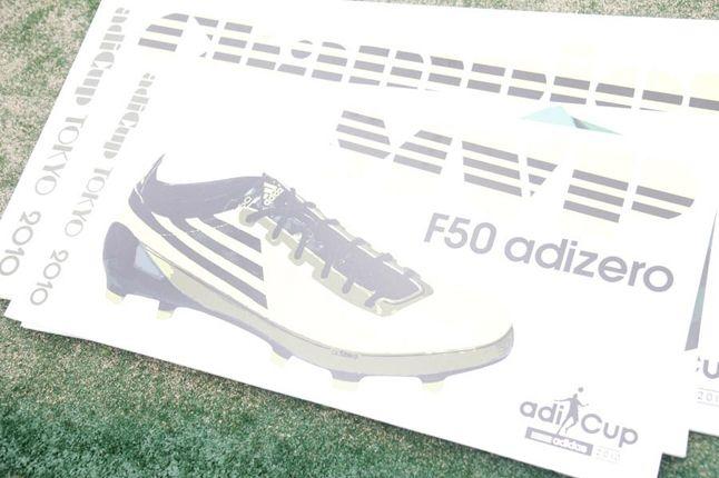 Adidas Toyko Adicup 9 1
