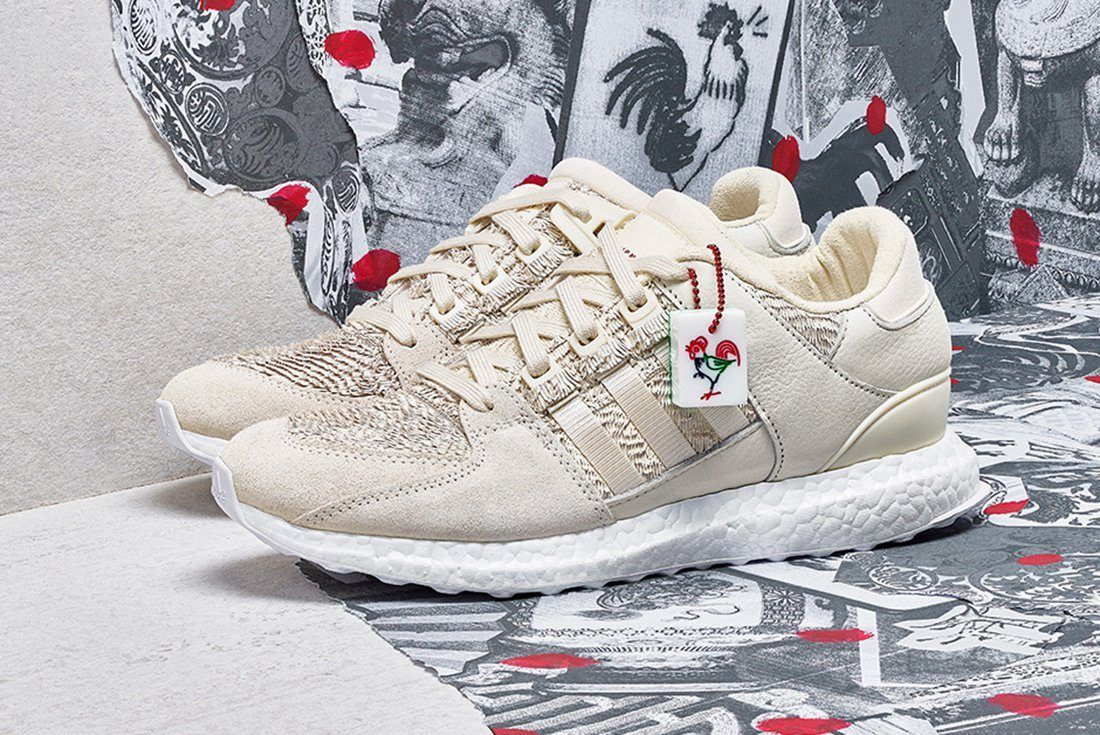 Adidas Year Of The Rooster Collection 3