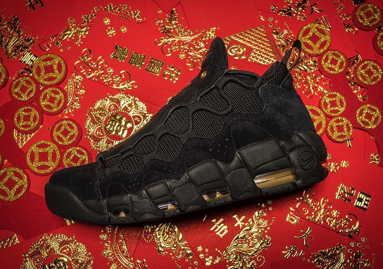Nike Air More Money Currency Chinese Yuan Release Info 3