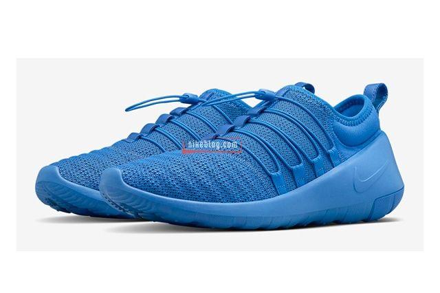 Nike Lab Introduces The Payaa 3