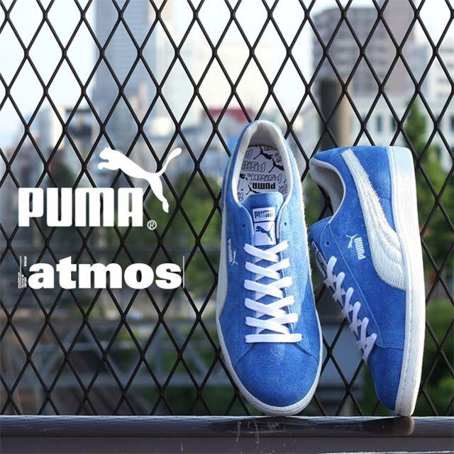 Atmos X Puma First Round Nautical Blue 2