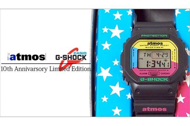 Atmos G Shock 1 1