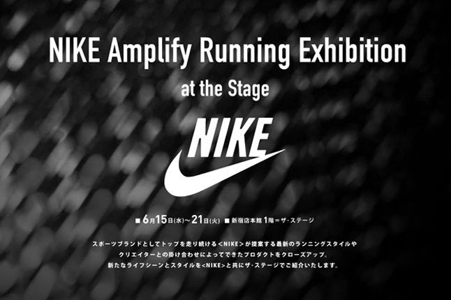 Nike Amplify Showcase 7 1