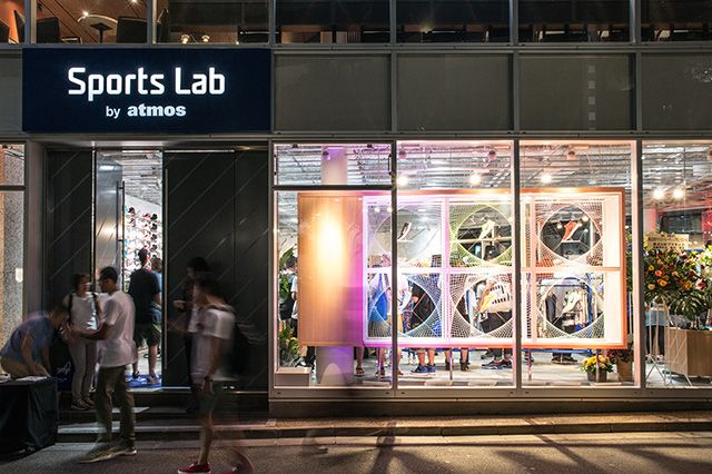 Sports Lab By Atmos 3