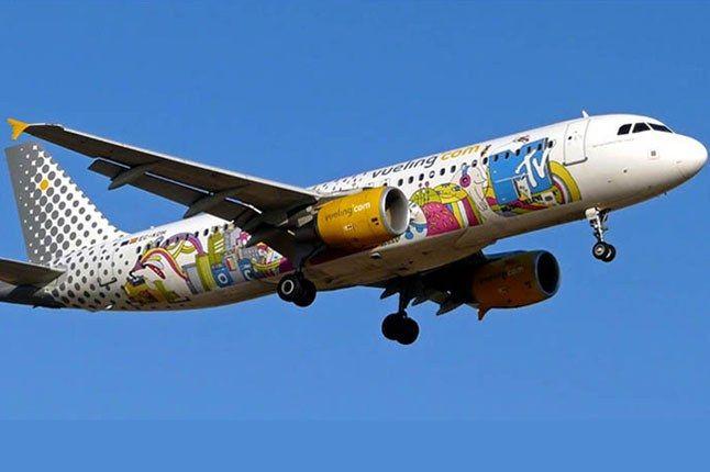 Mtv Plane 2 1