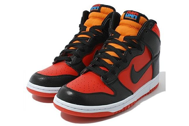 Nike Barca Dunk 2 1