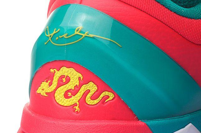 Nike Kobe 7 Year Of The Dragon 03 1