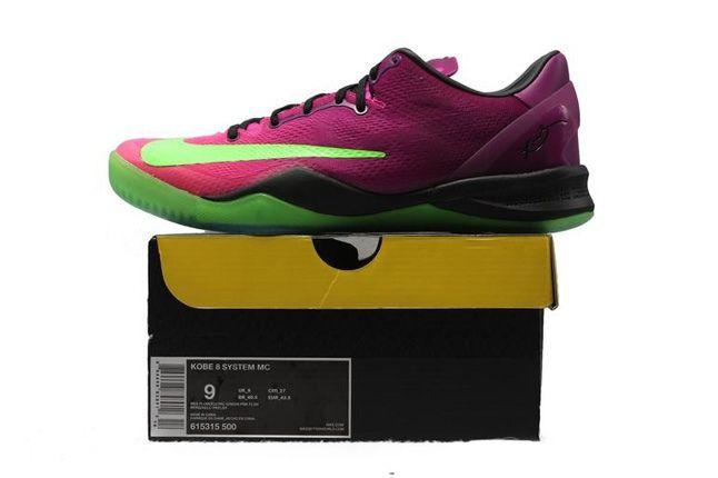 Nike Kobe 8 System Mc Box Profile 1