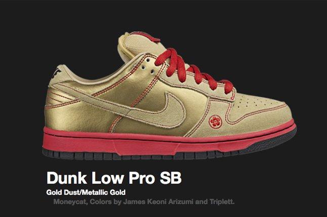 Nike Gold Dust Moneycat Dunk Low Pro Sb 2007 1