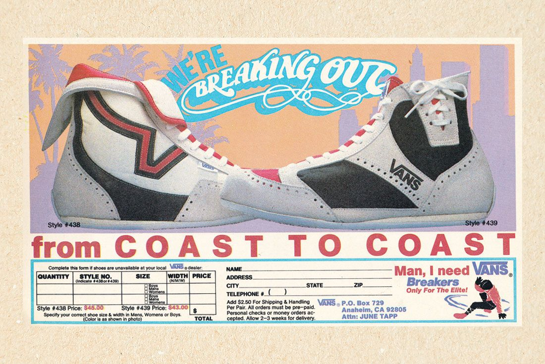 Vans History Breakdancing Shoes