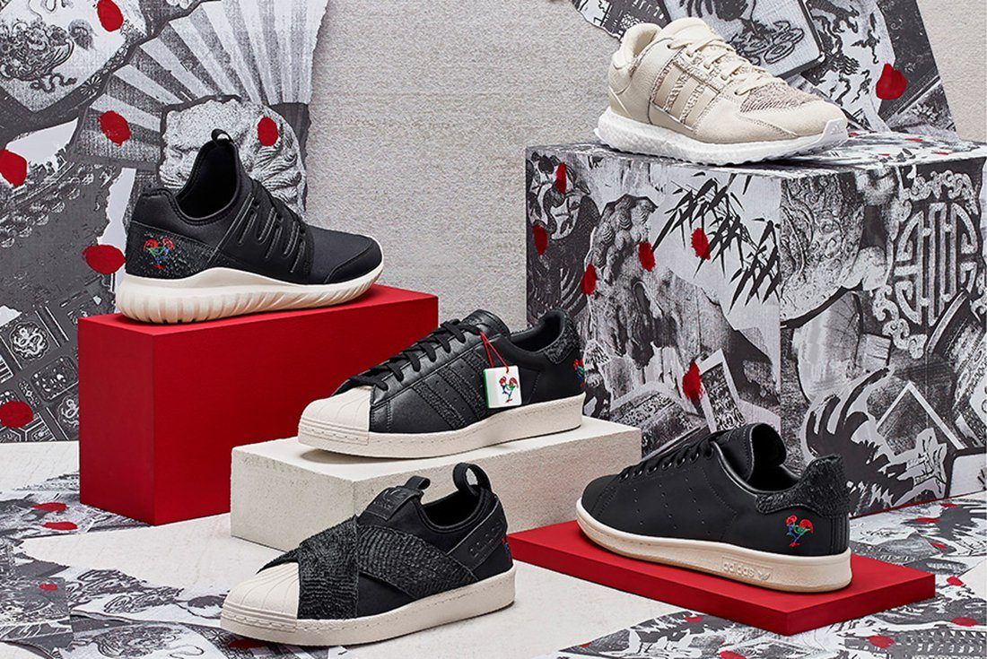 Adidas Year Of The Rooster Collection 1