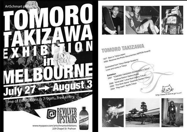 Tomoro Takizawa 1