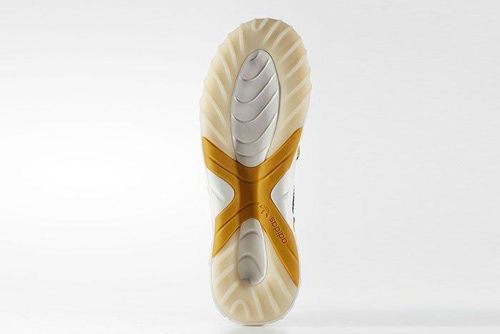 Adidas Tubular X 2 0 Primeknit 1