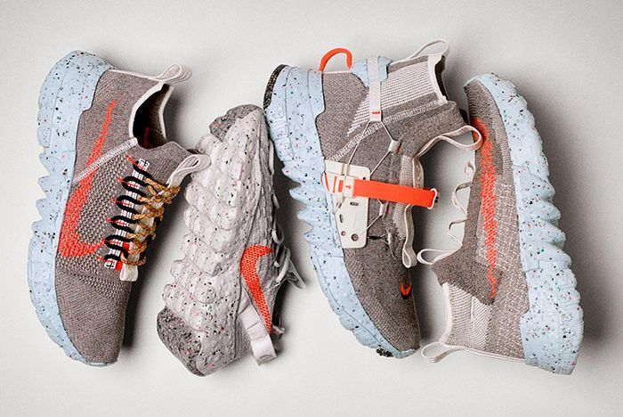 Nike Space Hippy Collection