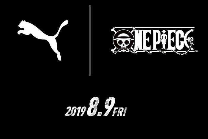 Puma One Piece Collaboration Rumors Teaser Information