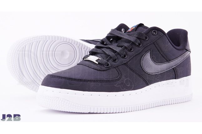 Nike Air Force 1 Year Of The Dragon 06 1