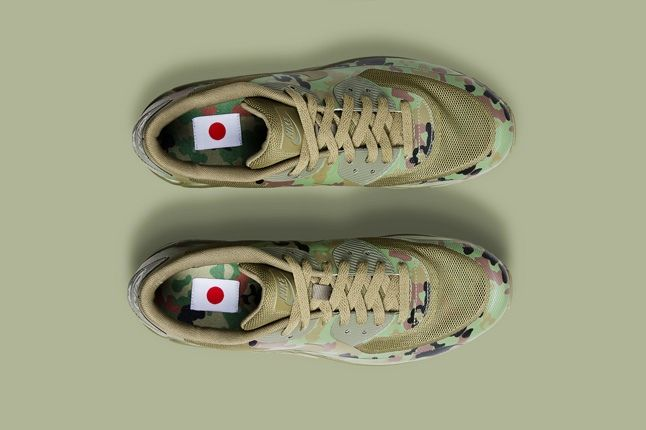 Nike Air Max Camo Collection Japan 90 Aerial 1