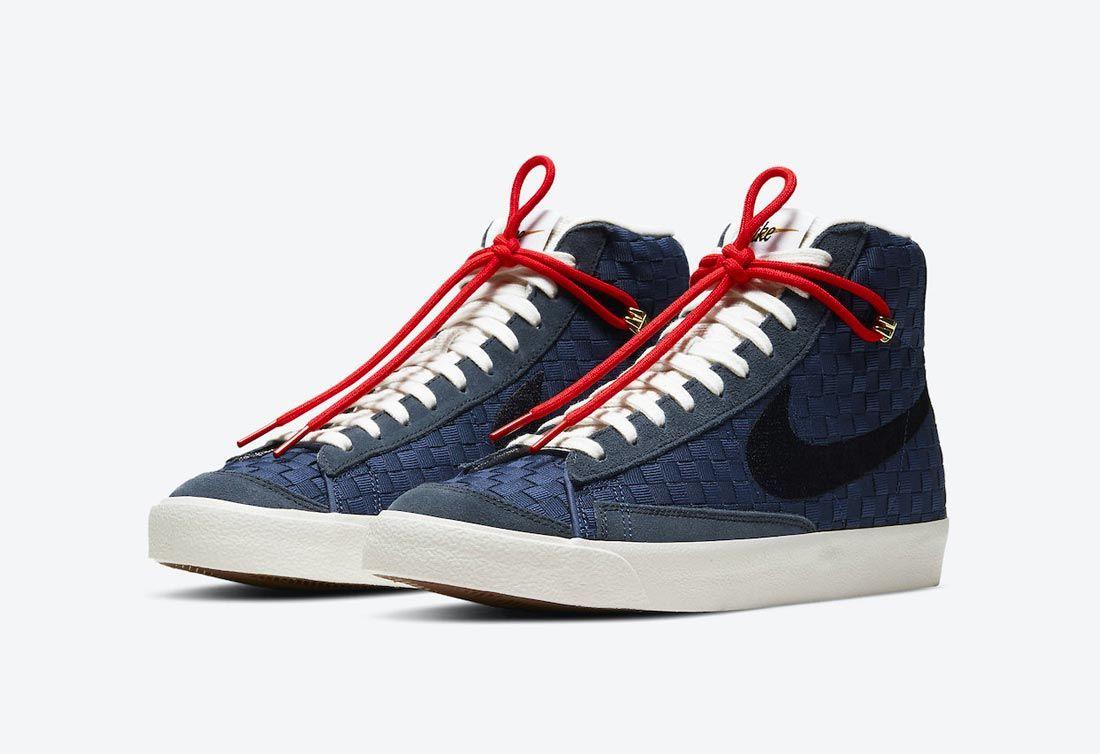 Nike Blazer Mid '77 'Sashiko'