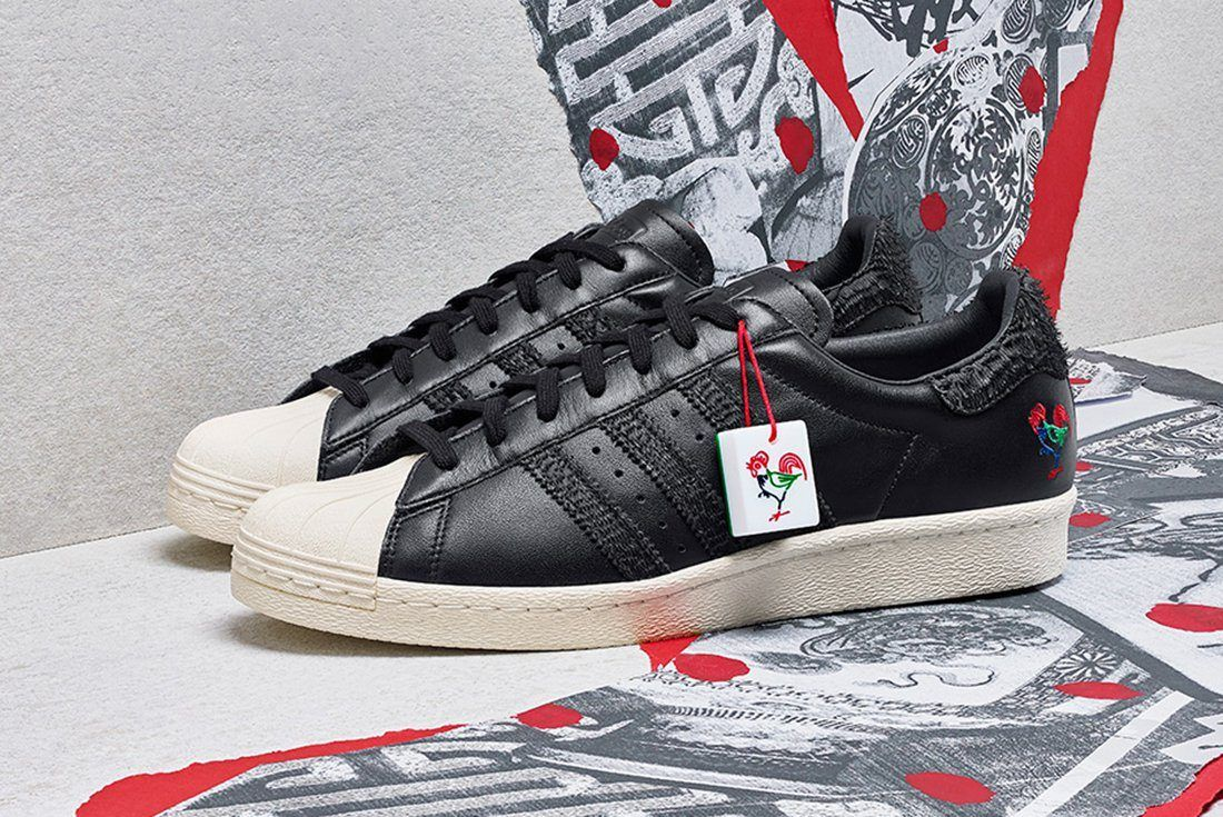 Adidas Year Of The Rooster Collection 6