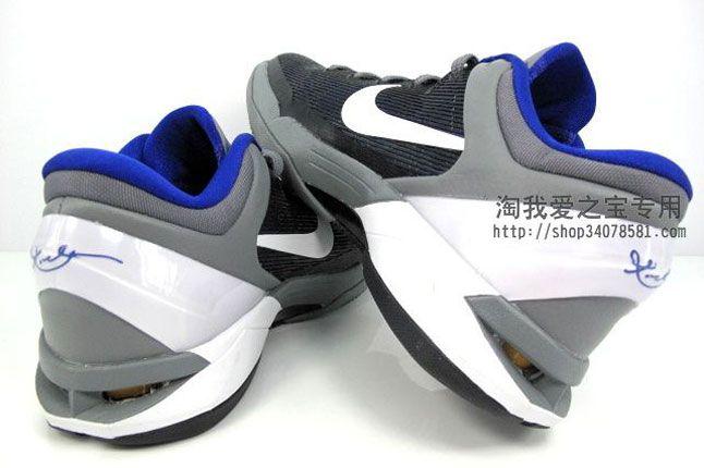 Nike Zoom Kobe 7 Grey Concord 05 1