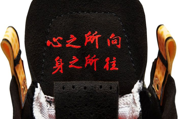 Air Jordan 34 Guo Ailun Tongue