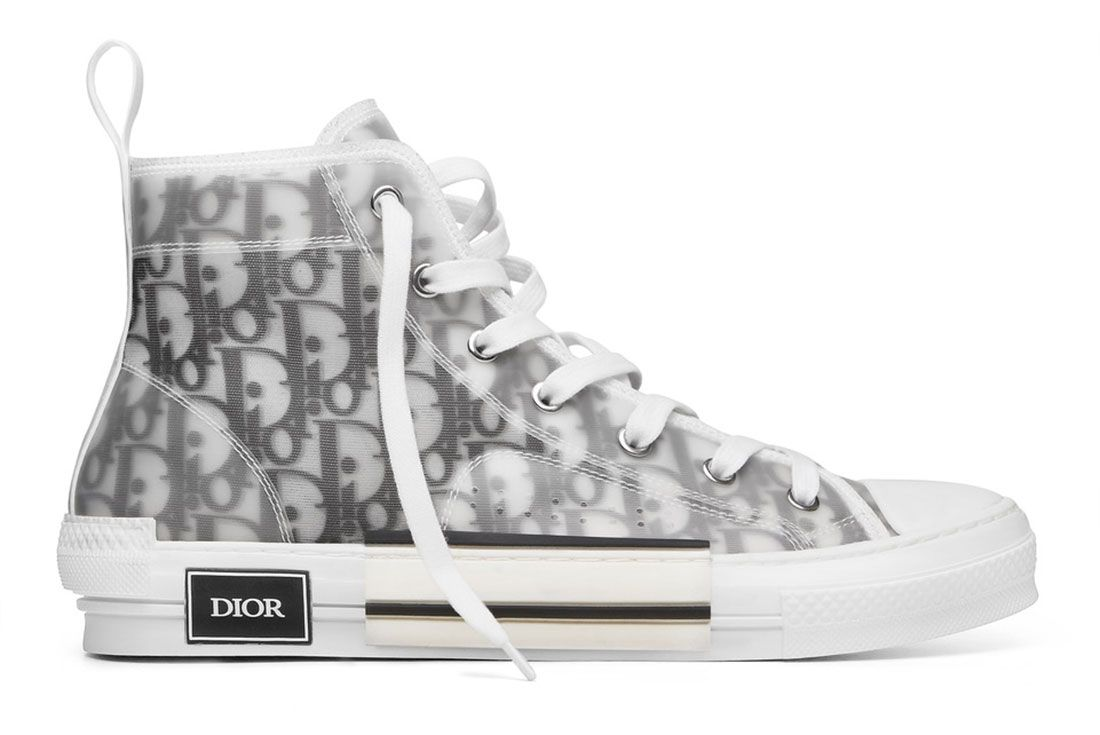 Kim Jones Dior B23 Oblique Sneakerboy Raffle Right Side Shot4 Jpg