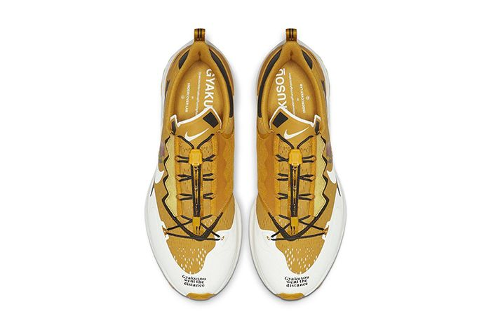 Nike Gyakusou Air Zoom Pegasus 36 Trail Sp Gold Official Release Date Top Down