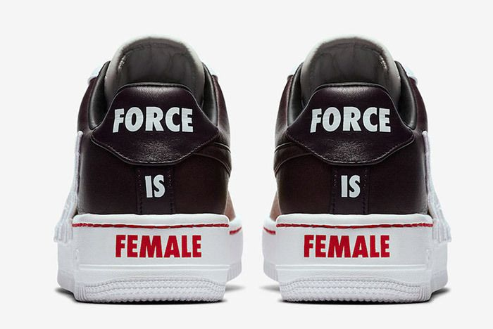 Nike Air Force Uptown Sequin Small