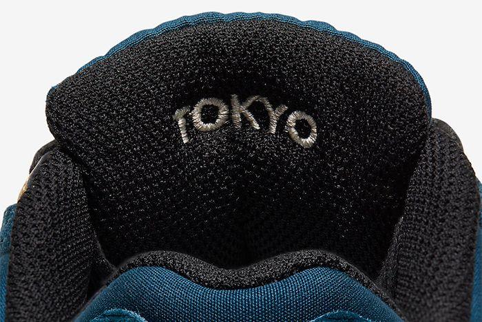 Nike Air Max 90 Tokyo Tongue