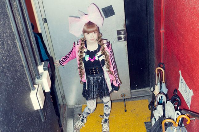 Kyary Japan Adidas White Space Project 1