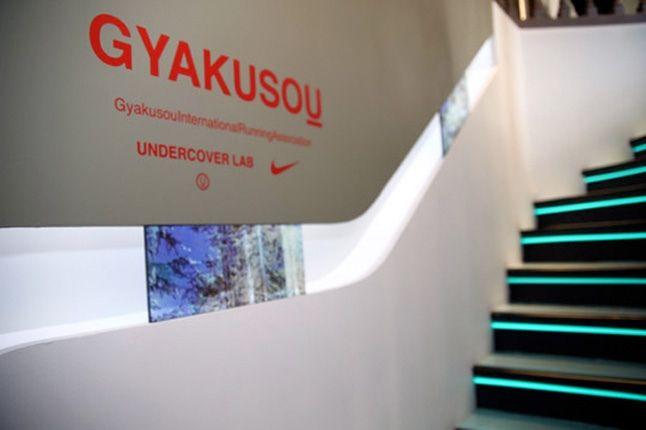 Nike Gyakusou Paris Launch Recap 4 1