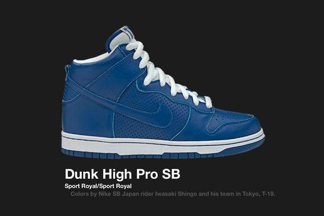 Nike Dunk High Japan T 19 2005 1