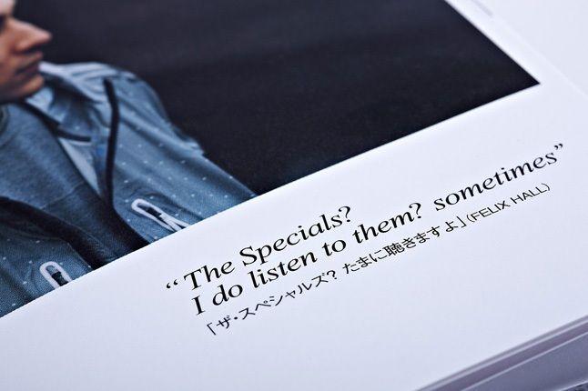 Felicity Kazuki Kuraishi Adidas 6 1