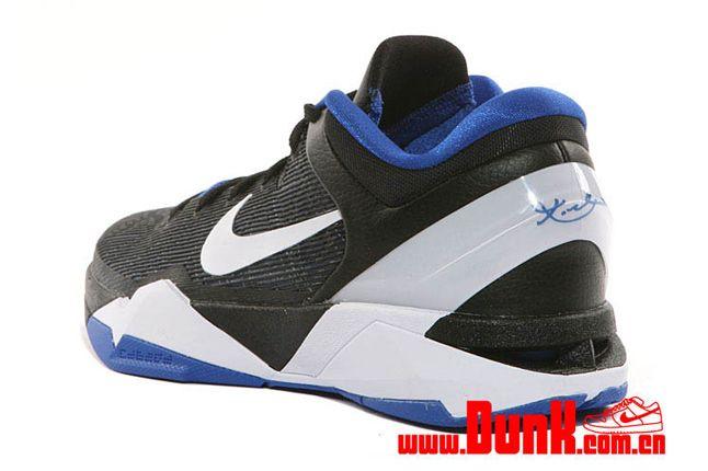 Nike Kobe Vii System Treasure Blue White Black 04 1