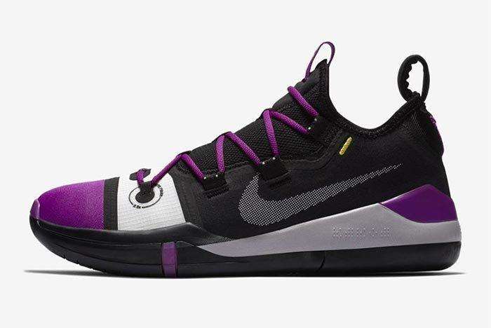 Nike Kobe Ad Exodus Purple 2