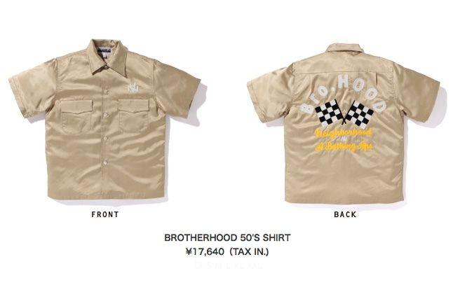 Bro Hood Neighborhood Bape Harajuku 1 1