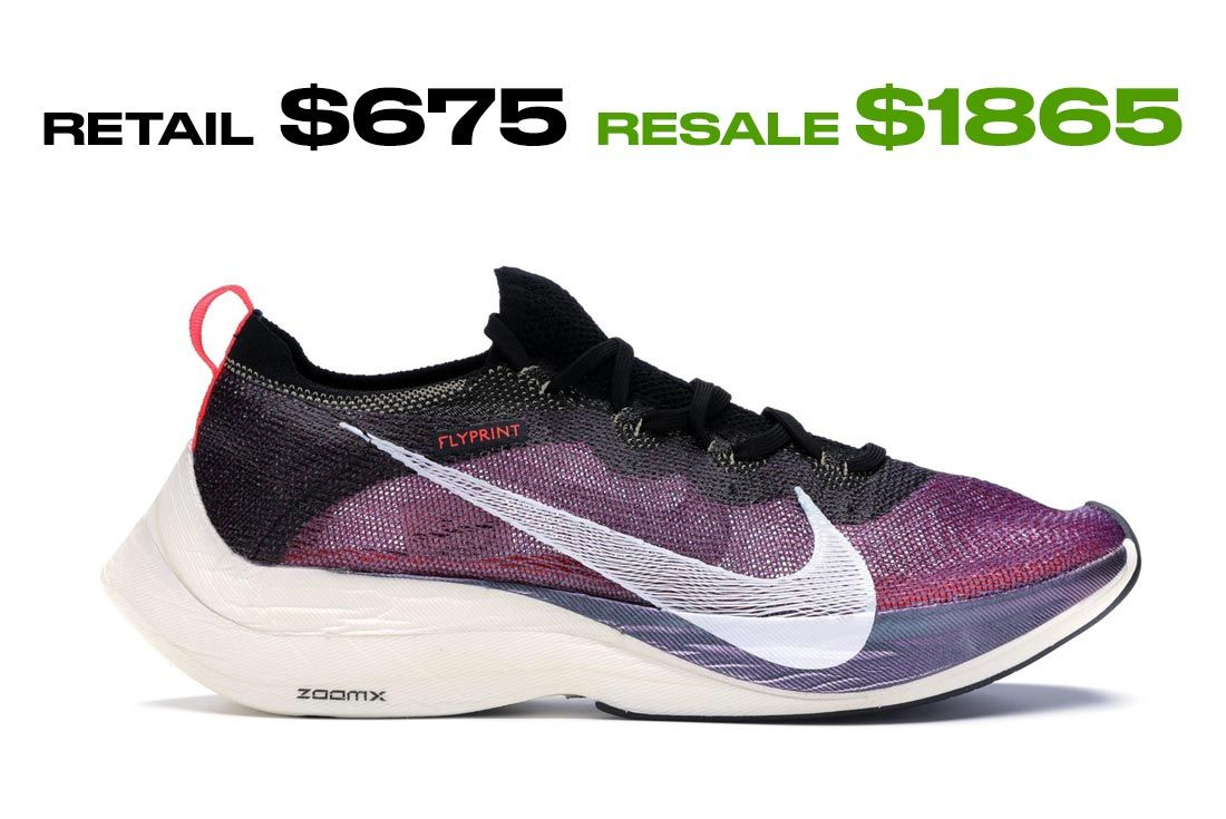 Nike Zoom Vaporfly Elite Flyprint Chicago