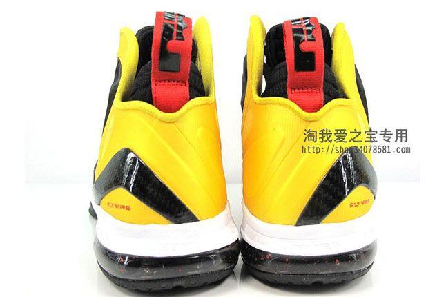 Nike Lebron 9 Elite Taxi 06 1