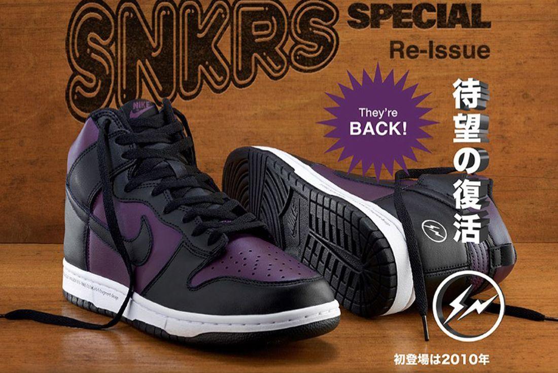 Fragment Design Nike Dunk High Beijing