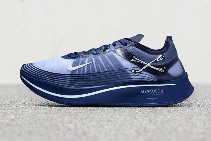 Undercover Nike Zoom Fly Sp Gyakusou 2